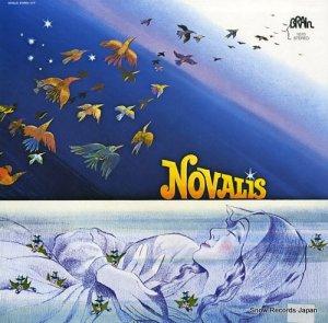 ノヴァリス - novalis - BRAIN1070