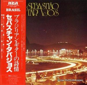セバスチャン・タパジョス - ブラジリアン・ギターの詩情 - RVP-6434