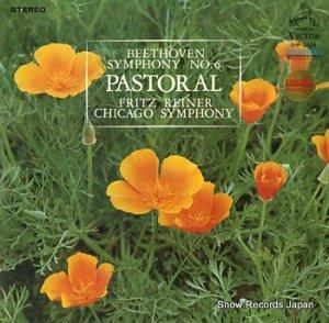 フリッツ・ライナー - ベートーヴェン; 交響曲第6番ヘ長調作品68「田園」 - SHP-2304