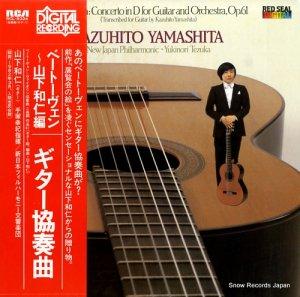 山下和仁 - ベートーヴェン:ギター協奏曲 - RCL-8324