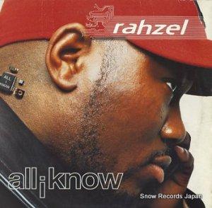 ラゼール - all i know - 15560-1