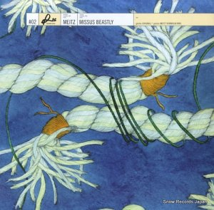 メイツ/ミッサス・ビーストリー - geisha - 27616-6
