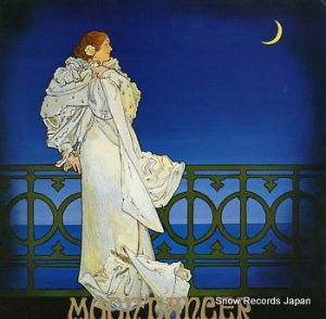 ムーンダンサー - moon dancer - ALR-6014