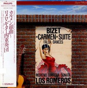 ロメロ・ギター四重奏団 - カルメン組曲 - 25PC-5168