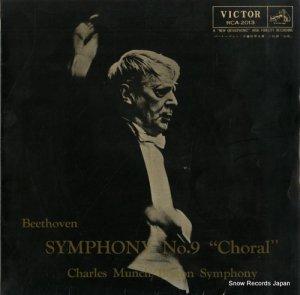 シャルル・ミュンシュ - ベートヴェン:交響曲第9番ニ短調「合唱」 - RCA-2013