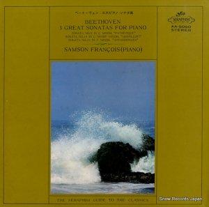 サンソン・フランソワ - ベートーヴェン:三大ピアノ・ソナタ集 - AA.5050