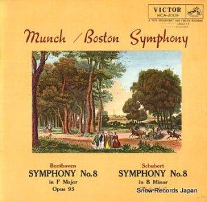 シャルル・ミュンシュ - ベートーヴェン 交響曲第8番 - RCA-2009