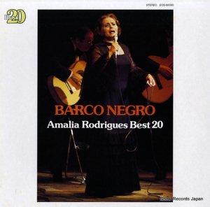 アマリア・ロドリゲス - ベスト20/暗いはしけ - EOS-90090