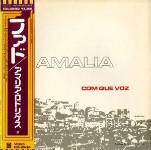 アマリア・ロドリゲス - ファド - EOS-80483