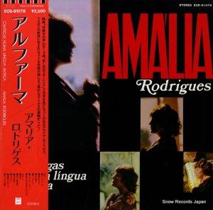 アマリア・ロドリゲス - アルファーマ - EOS-81078