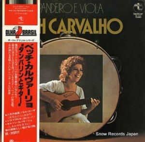 ベッチ・カルヴァーリョ - タンバリンとギター - AW-2021