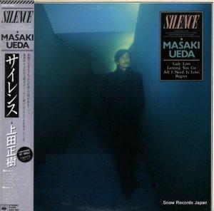 上田正樹 - サイレンス - 28AH1961