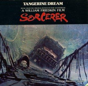 タンジェリン・ドリーム - sorcerer - MCA-2277