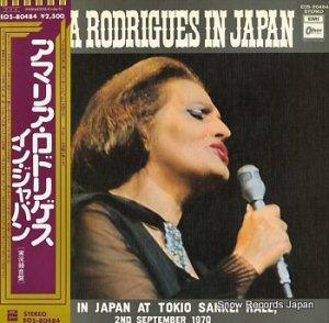 アマリア・ロドリゲス - アマリア・ロドリゲス・イン・ジャパン - EOS-80484