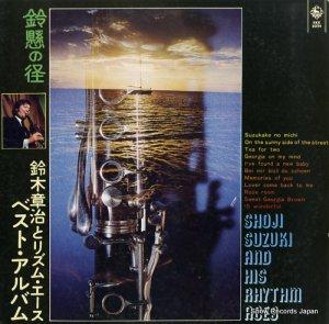 鈴木章治とリズムエース - 鈴懸の径 - SKK3024