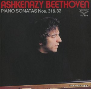 ヴラディーミル・アシュケナージ - ベートーヴェン:ピアノ奏鳴曲第31番、第32番 - SLA1063
