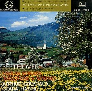 アルテュール・グリュミオー - ベートーヴェン:ヴァイオリン・ソナタ「クロイツェル」/「春」 - FG-10
