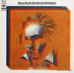 グレン・グールド - ベートーヴェン:変奏曲集 - SOCM28