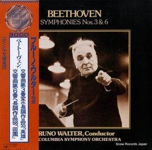 ブルーノ・ワルター - ベートーヴェン 交響曲 英雄 - 30AC833-4