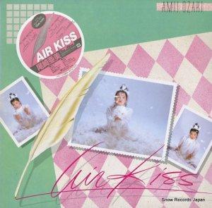 尾崎亜美 - air kiss - C28A0203