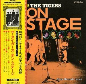 ザ・タイガース - オン・ステージ - MR2247