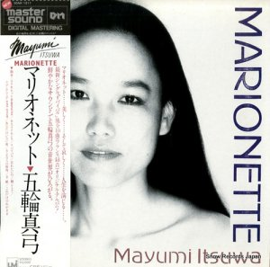 五輪真弓 - マリオネット - 30AH1211