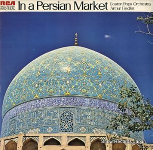 アーサー・フィードラー - ペルシャの市場 - SX-2713