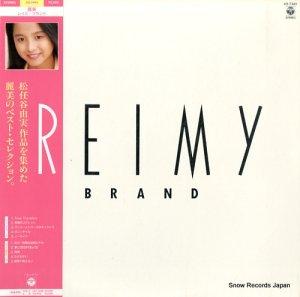 麗美 - レイミ・ブランド - AX-7441