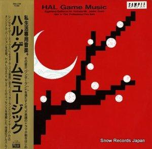サウンドトラック - ハル・ゲームミュージック - 28JAL-3169