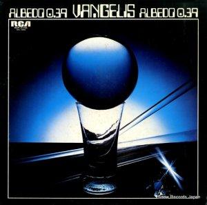 ヴァンゲリス - 反射率0.39 - RVP-6156