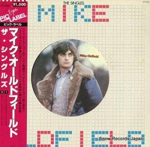 マイク・オールドフィールド - ザ・シングルズ - VIP-5905