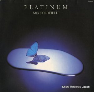 マイク・オールドフィールド - プラチナム - VIP-6948