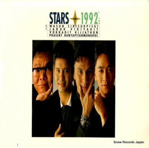 V/A - stars on 1992 vol.1 - MEDLEYCCR-1