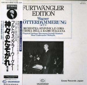 ヴィルヘルム・フルトヴェングラー - ワーグナー:楽劇「神々のたそがれ」第3幕 - K20C383/4