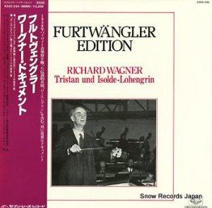 ヴィルヘルム・フルトヴェングラー - ワーグナー・ドキュメント - K22C-234