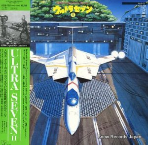 ウルトラセブン - ultra seven ii - K22G-7211
