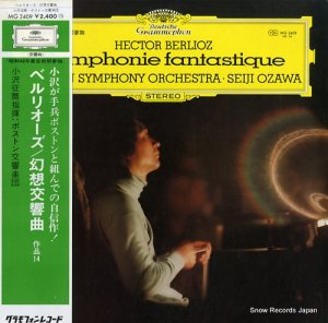 小沢征爾 - ベルリオーズ:幻想交響曲作品14 - MG2409