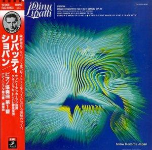 ディヌ・リパッティ - ショパン:ピアノ協奏曲第1番 - EAC-60193