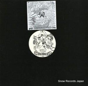 レンチ - ヒポテーゼ - ZIKS-090EP