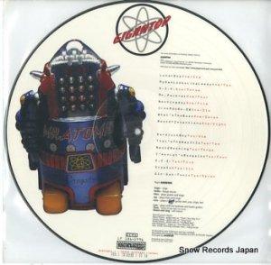 ジャイガンター - atomic - LF186