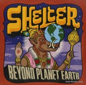 シェルター - beyond planet earth - RR8828-1