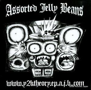 アソーテッド・ジェリー ・ビーンズ - www.y2ktheory.ep..a.j.b..com - KFR78770-1
