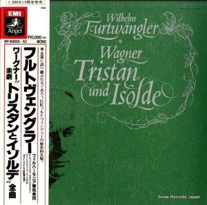 ヴィルヘルム・フルトヴェングラー - ワーグナー:楽劇「トリスタンとイゾルデ」全曲 - WF-60059-63