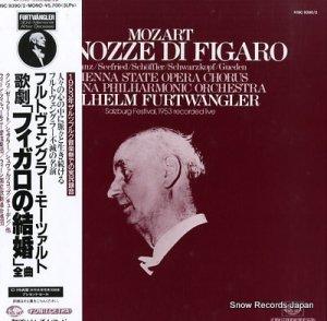 ヴィルヘルム・フルトヴェングラー - モーツァルト:歌劇「フィガロの結婚」全曲 - K19C9390/2