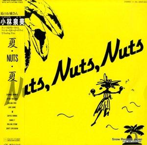 小林泉美 - 夏・nuts・夏 - 28MS0010