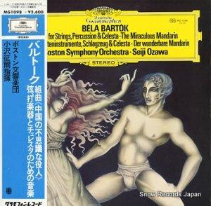 小澤征爾 - バルトーク :組曲「中国の不思議な役人」 - MG1098