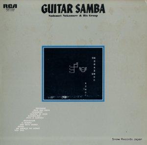 中牟礼貞則 - ギター・サンバ - RGP-1154