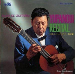 アタワルパ・ユパンキ - 巨匠ユパンキ ギター名演集 - LW-5186