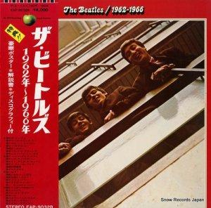 ザ・ビートルズ - 1962年−1966年 - EAP-9032B