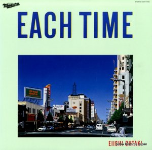 大滝詠一 - each time - 28AH1555